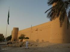 Masmuk Palace