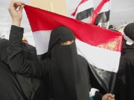 Yemen: Woman at a demonstration held to honor the 2011 Revolution, Sixtieth Street, Sana'a