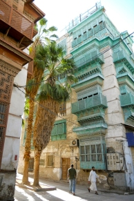 Saudi Arabia: Traditional houses in Jeddah's Old Town District